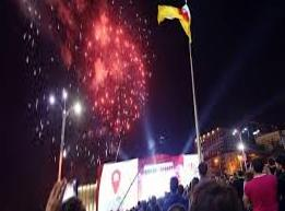 Anapa will celebrate City Day with a youth festival and concert