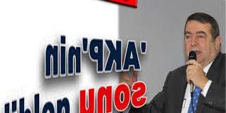 AKP's end ANAP!