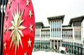 Çankaya to Beştepe (3) - Hayrettin ÇAKMAK - Bursa Domination