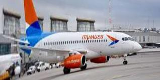 Holiday: Anapa airport received 1.5 million passengers per year