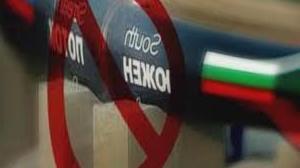 Kommersant: Gazprom defrosts South Stream