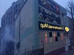 Astrakhan smuggler punished | AST-NEWS.ru - Astrakhan News