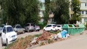VKABank credits Astrakhan administration   AST-NEWS.ru - Astrakhan News