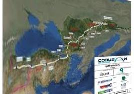 Natural gas started to be pumped into the first leg of Türk Stream